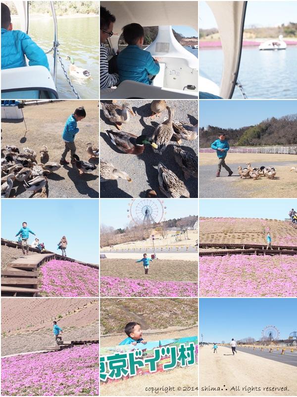 20140322三連休3