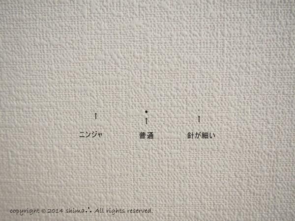 20140501画鋲くらべ3