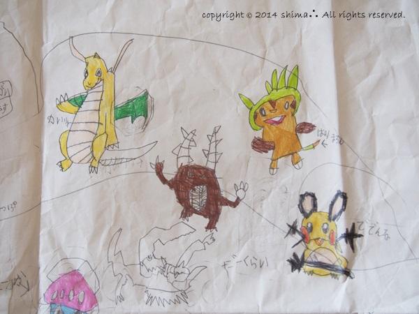 20140529息子の絵2