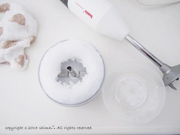 20140715かき氷2