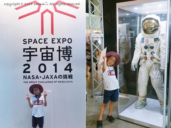 20140904博物館巡り5