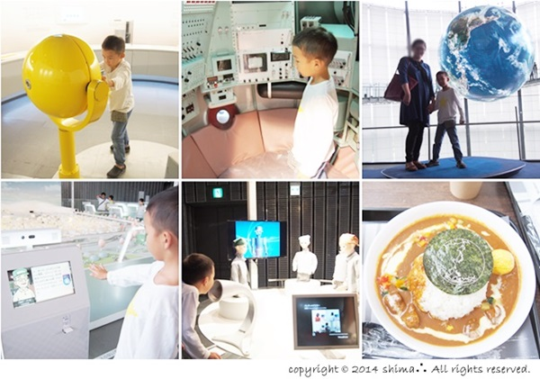 20140904博物館巡り2