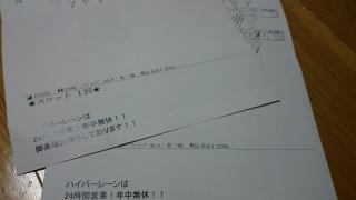 DSC_0037[1]