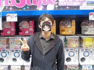 mae_up.jpg