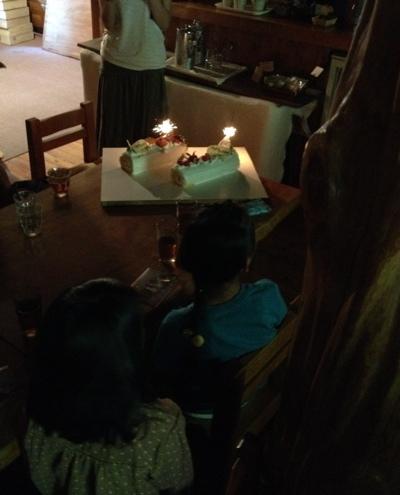 kuuya party