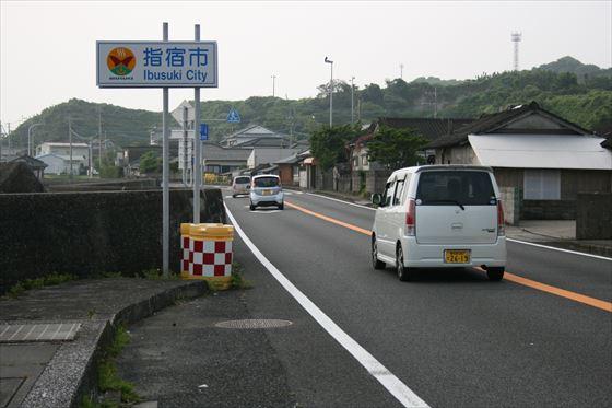 0609 鹿児島001