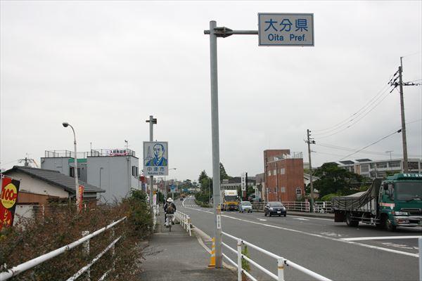 0623 福岡003