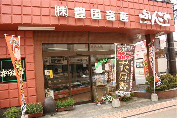 0623 福岡006