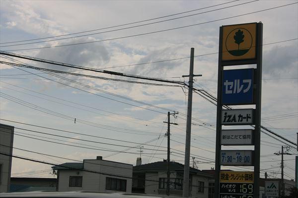 0812 北海道009