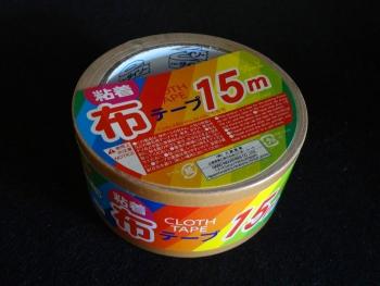 100円ショップでガムテープを購入しました。