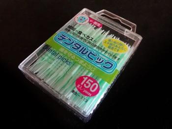 100円ショップで歯磨き用品を購入しました。