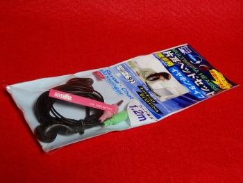100円ショップでPC用のマイクを購入してみました。