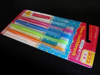 再び100円ショップで歯ブラシを購入しました