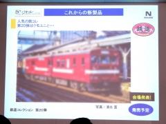 DSCN0392_.jpg