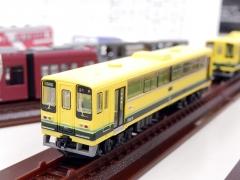 DSCN0398.jpg