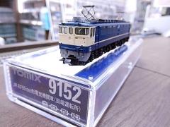 DSCN1079.jpg