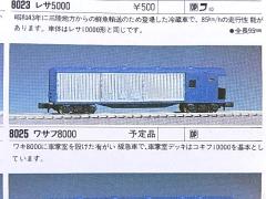 DSCN1138.jpg