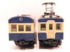 DSCN1226.jpg