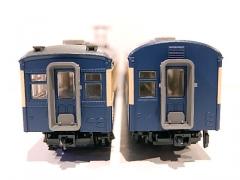 DSCN1648.jpg
