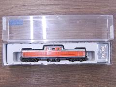 DSCN1845.jpg