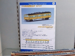DSCN1945.jpg