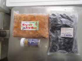 5冷凍セット2014818