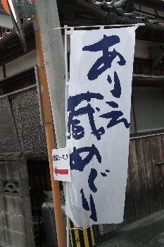 140216_01.jpg