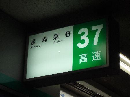 140411_08.jpg