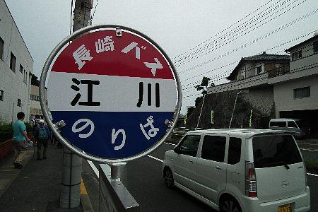 140712_01.jpg