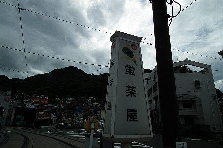 140809_01.jpg