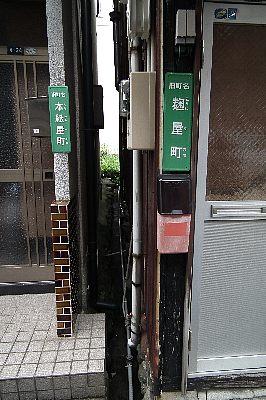 140816_10.jpg
