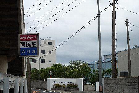 140821_03.jpg