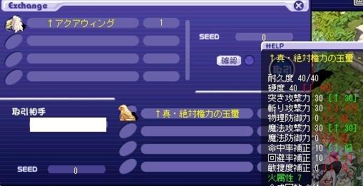 torihiki29.jpg