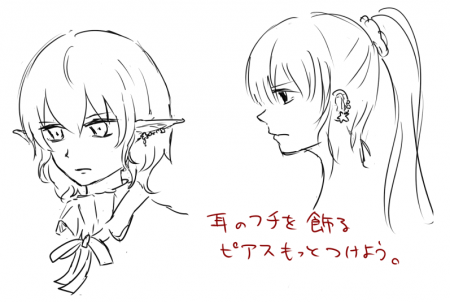 20140901-r1.png