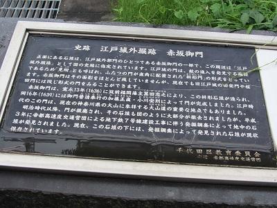 IMG_7448 akasaka