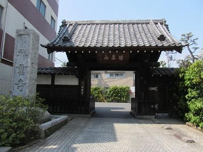 IMG_6434 祥雲寺