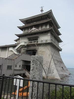 IMG_5578 琵琶湖文化館