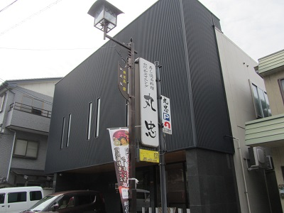 IMG_4984 kinomoto