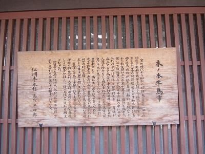 IMG_5075 kinomoto