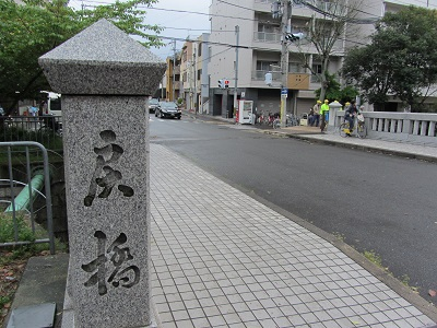 IMG_0071 戻り橋
