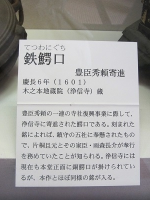 IMG_5015 kinomoto