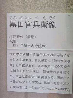 IMG_5023 kanbe