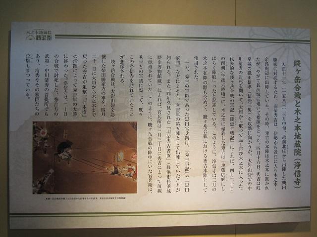 IMG_5030 kinomoto