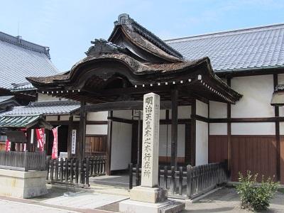 IMG_5045 kinomoto