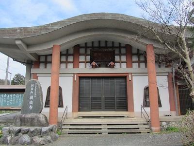 IMG_5087 kinomoto