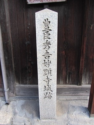 IMG_7002 妙顕寺