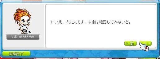 Maple140427_191642.jpg