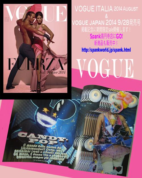 ブログ2014 9月SHOP TOP差し替え