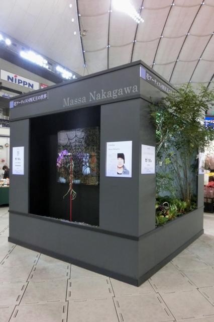 花アーティスト四天王の世界