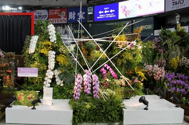 オープンクラス トロフィー賞 アートグリーン